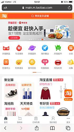 mua hàng trên taobao bằng điện thoại