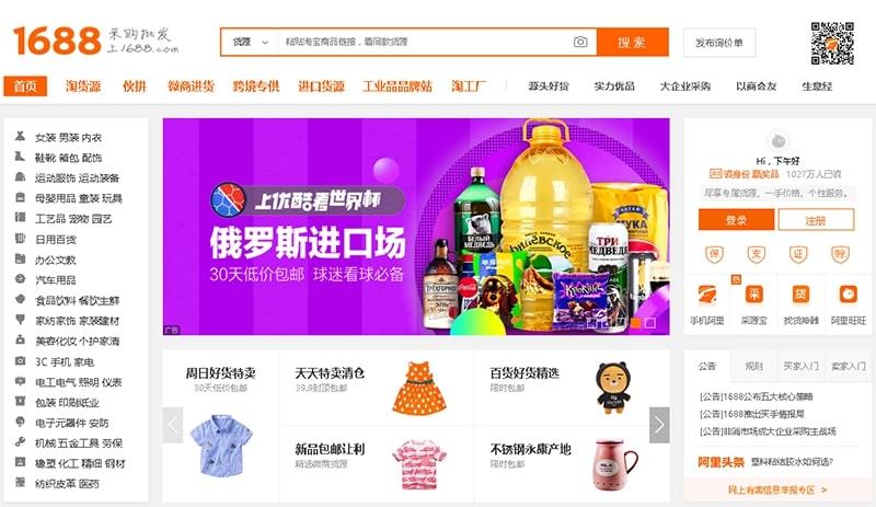trang web bán hàng trung quốc