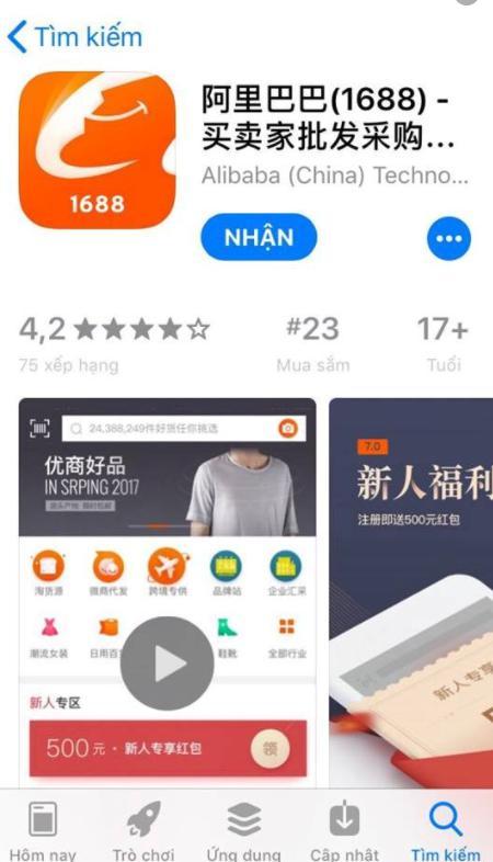 app 1688