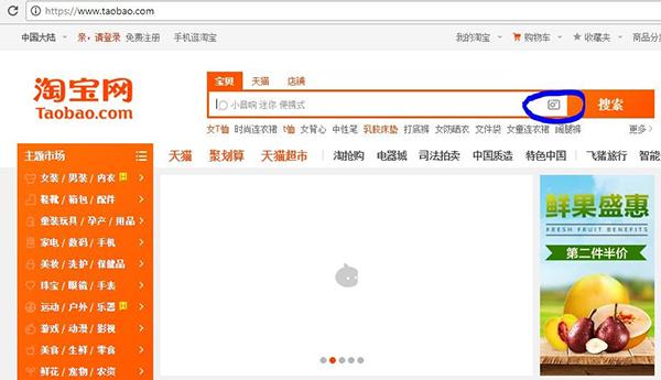 tìm hình ảnh taobao