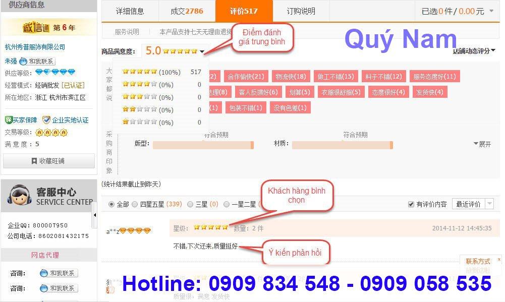 Bạn có thể kiểm tra độ uy tín qua ý kiến phản hồi của khách đã đặt hàng