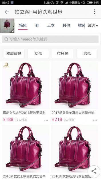 cách tìm kiếm bằng hình ảnh trên taobao