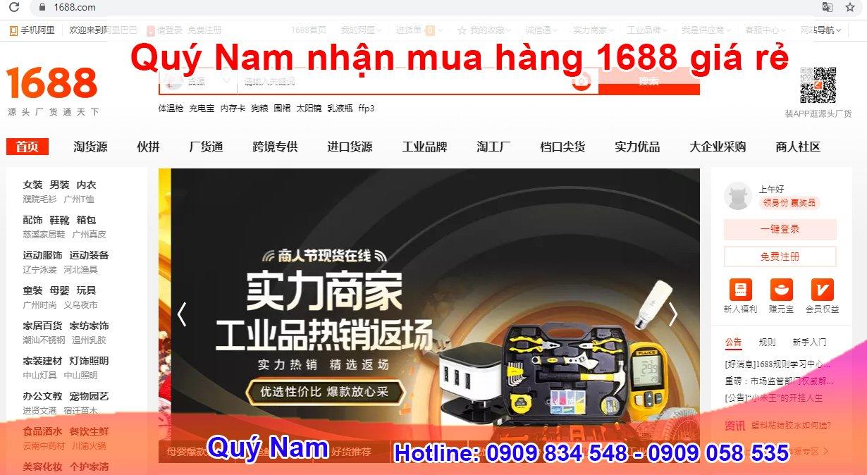 1688 - nguồn hàng Trung Quốc giá sỉ cho chủ kinh doanh