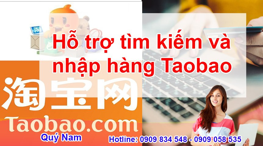 Tìm kiếm bằng hình ảnh trên Taobao bằng máy tính