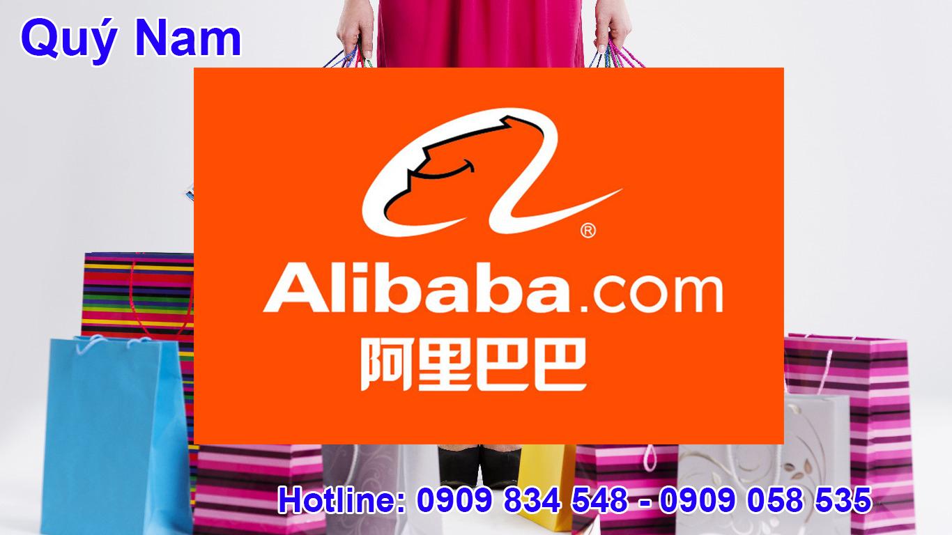 alibaba là gì
