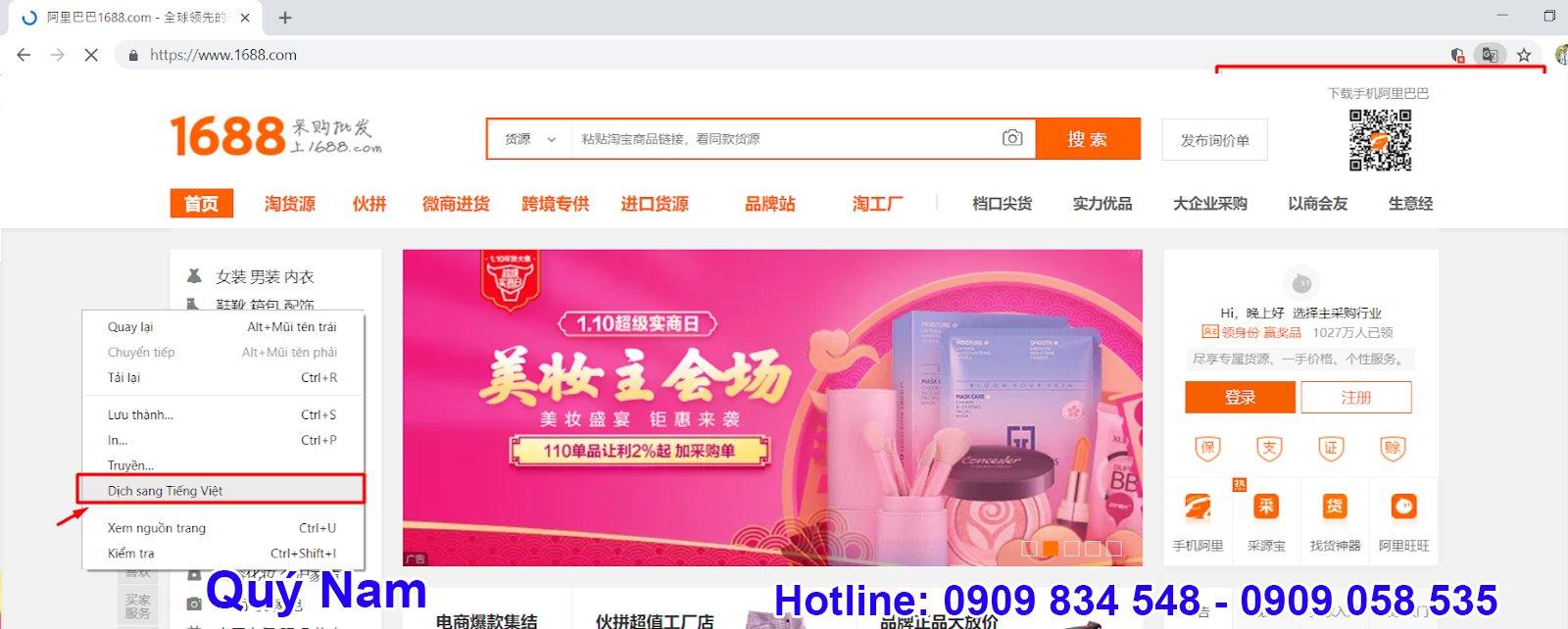 Bạn cũng có thể chỉ cần nhấp chuột phải rồi chọn dịch sang tiếng Việt để có giao diện 1688 tiếng Việt