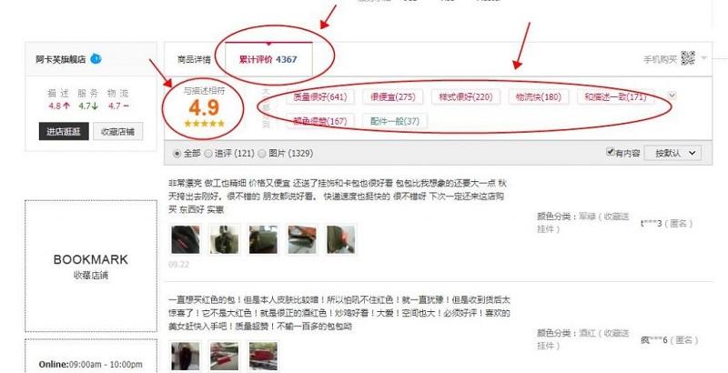 link order taobao chất lượng