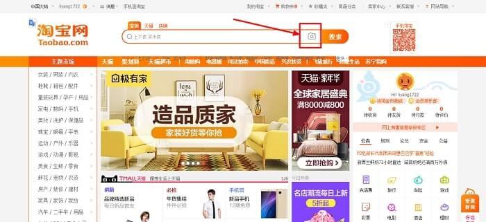 tìm kiếm hình ảnh taobao