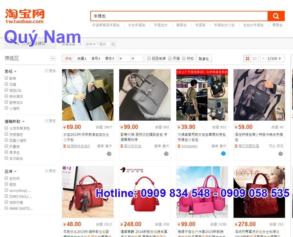 túi xách độc trên Taobao