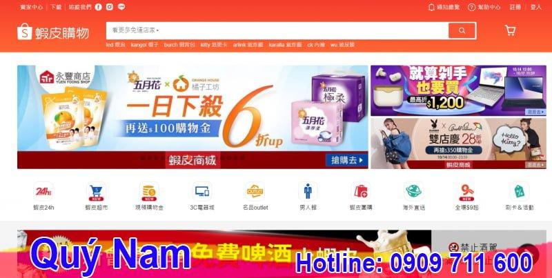 Web thương mại Đài Loan cũng là nguồn nhập hiệu quả