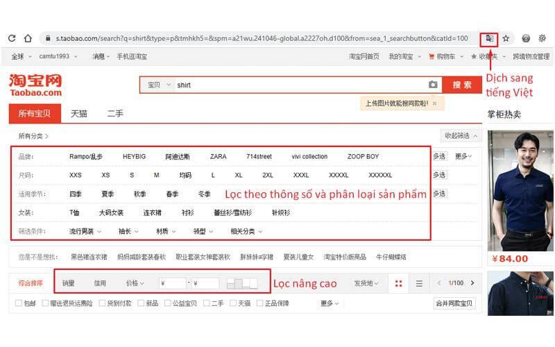 bộ lọc trên Taobao
