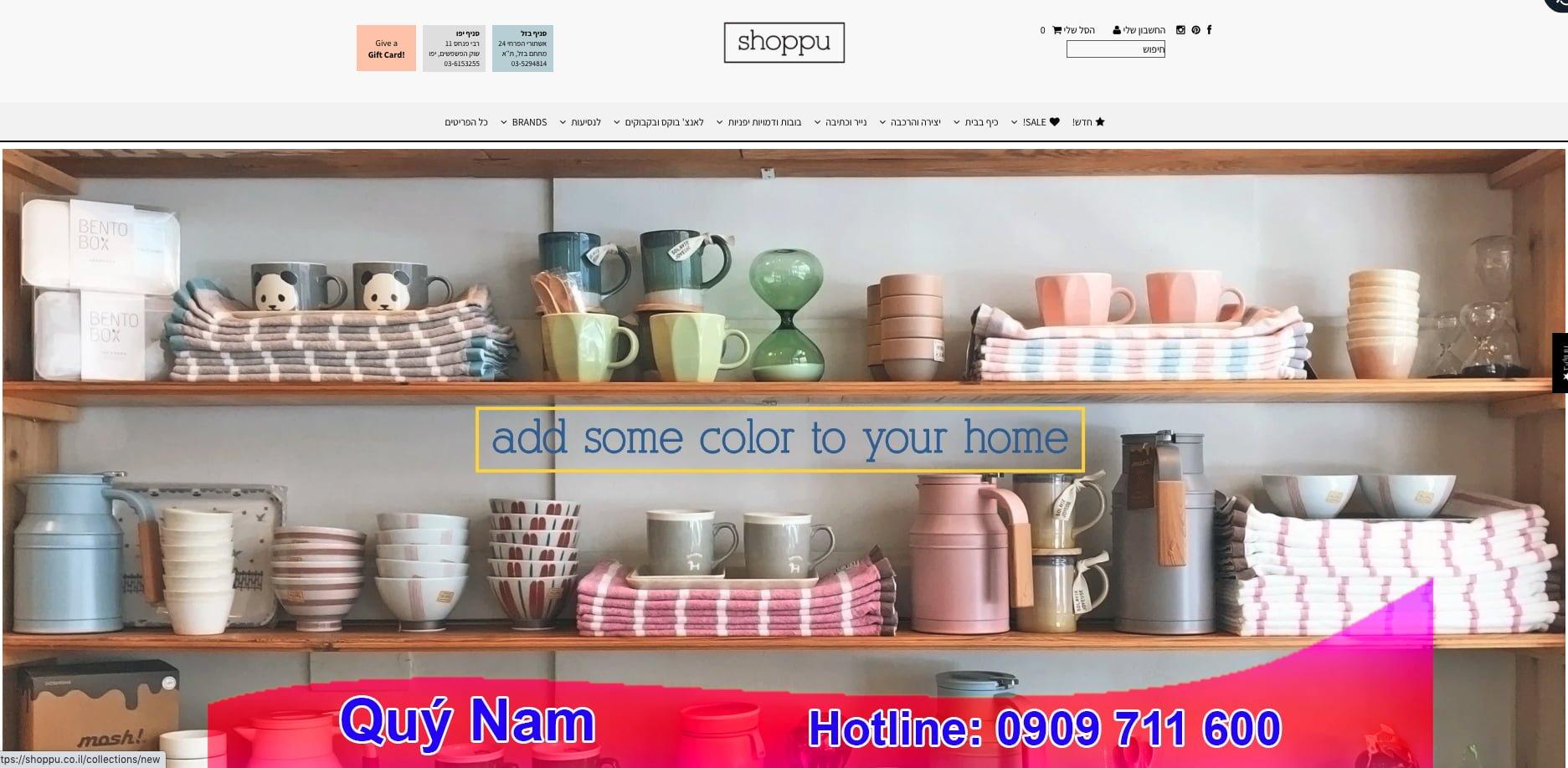 Đây là trang web được nhiều người ưa chuộng mua sắm online