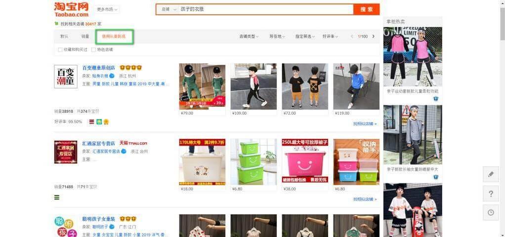 shop taobao vương miện vàng giá rẻ